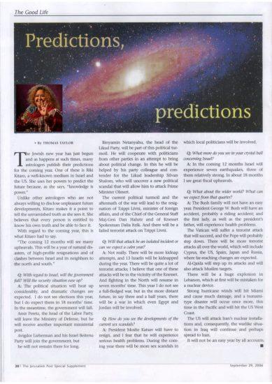 Riki KiTARO Jerusalem Post September 29 2006